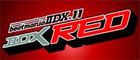 IIDX REDロゴ