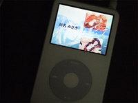 iPodでムービー再生中