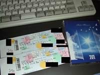 ive_ticket.jpg