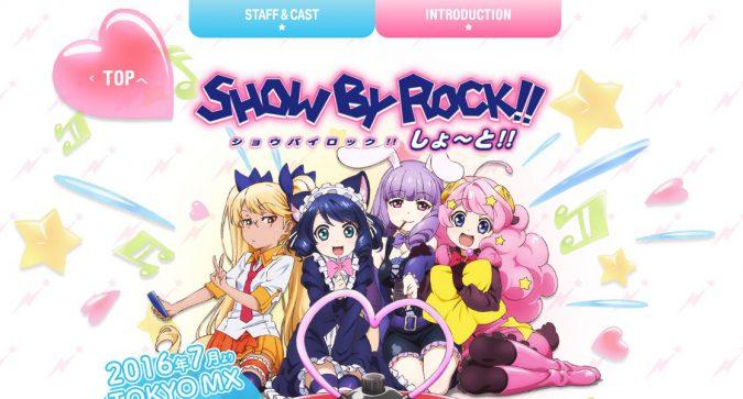 showbyrock